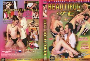 Красивая Жизнь (Дмитрий Кнут, SP Company) [2000 г., All Sex,Russian Girls, DVDRip]