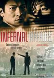 infernal_affairs_front_cover.jpg