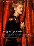 th_2dd_BiankaBaniowska_GalaPL_n182_AldonaKarczmarczyk_1692.jpg