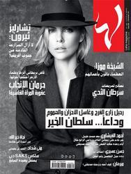 "Charlize Theron ""Laha Magazine PhotoShoot"" Nov 2011"