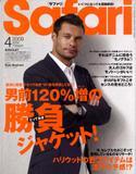 Ryan Seacrest - Safari - Apr 2009 - mag cover [MQ]