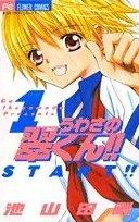 Usawa no Midori-kun [abierta] Th_65952_1_122_682lo