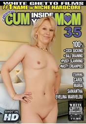th 828339654 8804032aa 123 93lo - I Wanna Cum Inside Your Mom #35